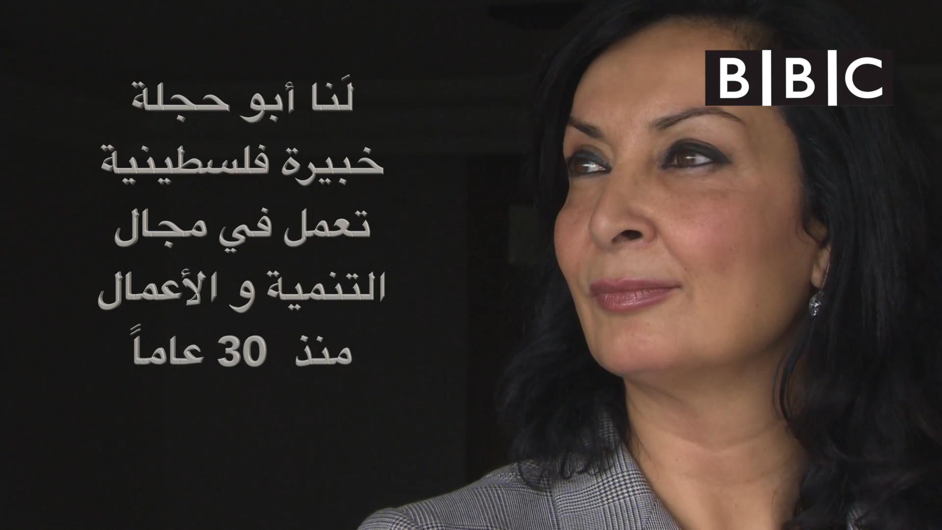 Lana Abu Hijleh Among the Top 100 Inspiring Women in the World of the Year 2015
